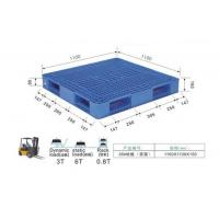 China Stacking Double Face Heavy Duty Plastic Pallets For Warehouse And Shipping wholesale