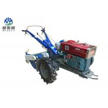 China Garden Potato Harvesting Equipment , Mini Potato Harvester With Walking Tractor wholesale