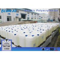 Buy cheap 55295-98-2 Colorised Water Treatment Chemicals Remove Color From Waste Water from wholesalers