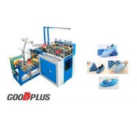 China High Speed Plastic Shoes Cover Making Machine 150-170 Pcs / Min on sale
