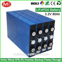 China High power LiFePO4 3.2V 80Ah Module car battery cell for solar electric appliance wholesale