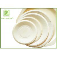 China Eco - Friendly Disposable Wooden Plates Biodegradable Bamboo Plates OEM wholesale