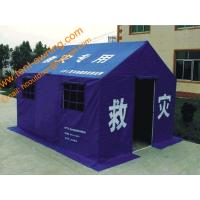 China Multifunction Emergency Refugee Waterproof  Tents for  Disaster Relief wholesale