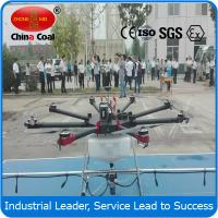 China uav aircraft uav surveillance fixed wing uav wholesale
