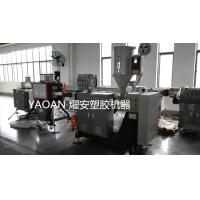 Buy cheap POM, PP, PE, ABS Bar / Stick / Rod Extrusion Making Machine from wholesalers