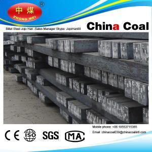 China 2015 hot sale Q275 normal carton billet steel wholesale