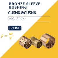 China Large Size Lubricating Depots Wrapped Bronze Bushing Tin Bronze SAE 660 CuSn8 & CuSn6 DIN 1494 / ISO 3547 on sale