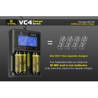 The Original XTAR VC4 battery charger for electronic cigarette mechanical mod