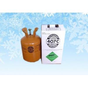 R407C制冷剂40冷凝温度对应多少冷凝压力?