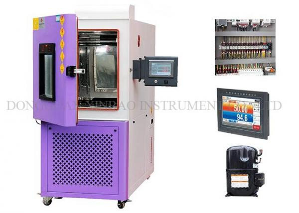 Quality Programmable Humidity Control Chamber , Thermal Cycling Chamber Electric Driven for sale
