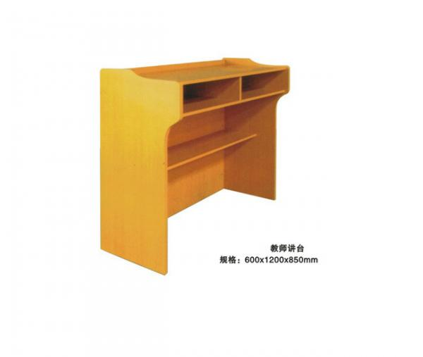 Quality Modern School Furniture - Wooden Lecture Podium , Table Top Podiums For Lecture Hall for sale