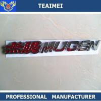 China Chrome Red And Silver Auto Part Custom Made Car Emblems CE wholesale