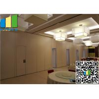 China Operable Glass Room Dividers / Partition Wall System On Wheels For Meeting Room wholesale