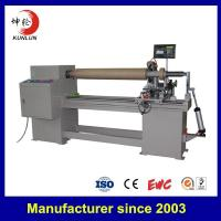 China High Speed CNC BOPP Tape Cutting Machine For Wallpaper And Aritifical Leather Roll wholesale