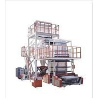 China Double layer co-extrusion film blowing machine wholesale