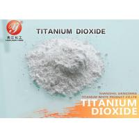 China HS3206111000 Titanium Dioxide Anatase Grade By Sulfuric Acid Process excellent paint performance wholesale