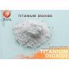 China Processo do ácido sulfúrico do Rutile do dióxido Titanium usado em revestimentos arquitetónicos wholesale