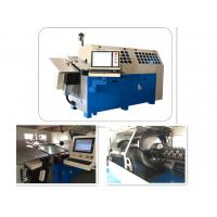 China High Precision Automatic Wire Bending Machine With Servo Motion System wholesale