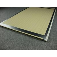 China Stamping Suspended Ceiling Panels Tiles Lowes Drop Ceilings PVC wholesale