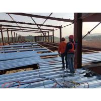 China Metal Sheet Prefabricated Steel Structures Building For Food Storage wholesale