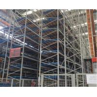 China Load Pallet Storage And Retrieval System , ASRS Warehouse Storage Solutions wholesale