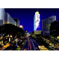 Buy cheap Media Facade Flexible LED Screen , Flexible Led Curtain Display Easy Installation from wholesalers