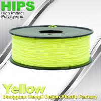 China Yellow HIPS 3d Printer Filament 1.75 , material for 3d printing wholesale