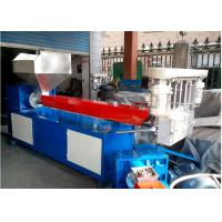 China Waste Plastic Recycling Granules Making Double screw Extruder Machine Siemens Motor wholesale