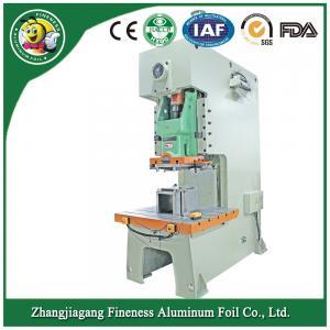 China Hotsell latest thin wall aluminum foil lunch box making machine wholesale