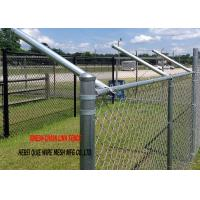 Buy cheap Hot Dipped Galvanized Chain Link Garden Security Wire Mesh Iron Metal Farm Fence from wholesalers