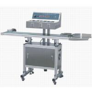 China chinacoal07LGYF-2000BX Air Cooling Induction Sealing Machine wholesale