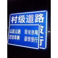 China Retroreflectivestop Sign Reflective Vinyl Stickers Engineer Computer Lettering wholesale