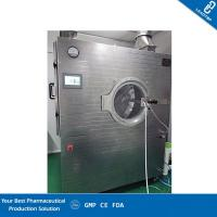 China Food Grade Film Coating Machine , Tablet Coating Equipment With Programmable PLC on sale