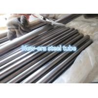 China High Precision Black Steel Pipe , BK Cold Worked DIN 2391 Round Steel Tubing wholesale