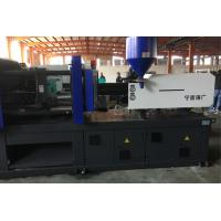 China ISO9001 Approved Pet Preform Molding Machine ,500 Ton Injection Molding Machine on sale