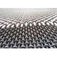 China 65Mn High Carbon Steel Crimped Wire Mesh Screen Anti Rust For Mine Machine on sale