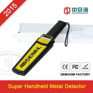 Buy cheap Detector de metais de dobramento Handheld from wholesalers