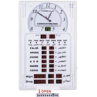 China Silver and golden programmable Muslim Azan Clock,  Big islamic quran clocks with led light on sale