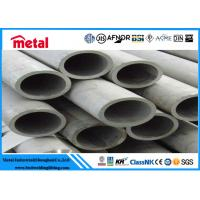 China Thin Wall Seamless Stainless Steel Tubing UNS S31653 0.4 - 30mm Thickness wholesale