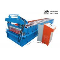 China Steel Metal Windows Roller Shutter Door Roll Forming Machine With 1200mm Feeding Width on sale