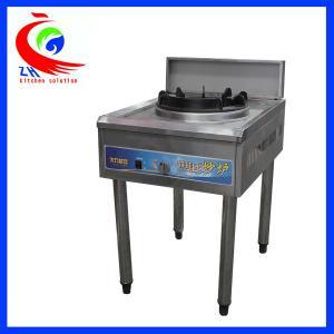 China 直立したガス単一バーナーのレストランの台所用具および装置 SS wholesale