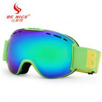 Buy cheap UV Protect Anti Fog Professional Snow Ski Goggles with FDA Certificate from wholesalers