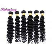 China Soft 8A Curly Human Virgin Hair Extensions No Mix Any Synthetic Hair wholesale