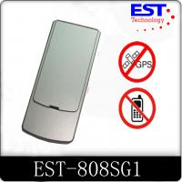 China CE / ROHS Cell Phone Signal Booster / Blocker With Omni - Directional Antennas wholesale
