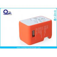 China Mini Portable Travel AC DC Universal Power Adapter Overcharge Protection on sale