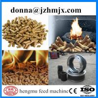 China China famous wood chip hammer mill/hammer mill for sale wholesale