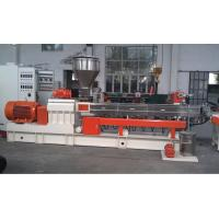 China 500kg/H PVC Granulator Twin Screw Plastic Extruder For High Speed Plastic Extruder wholesale