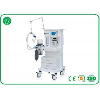 China Corrosion Resistant Portable Anesthesia Machine Electrically Controlled wholesale