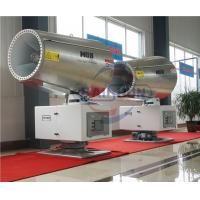 China 30 meters automatic dust suppression cannon dust removal spray machine wholesale