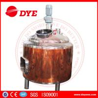 China Super 500L 3BBL Micro Beer Brewery Equipment Red Copper / SUS304 wholesale